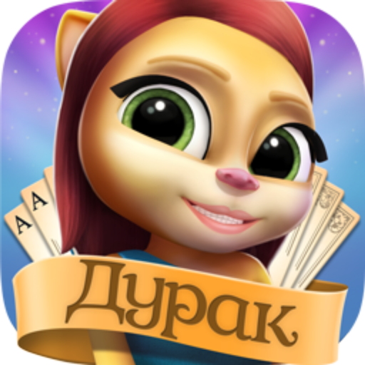 Durak Cats – 2 Player Card Game